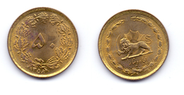 Iran 50 Dinars 1979 (SH1358) - Iran