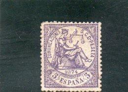 ESPAGNE 1874 O - Oblitérés