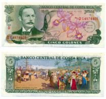 1975 //  BANCO CENTRAL DE COSTA RICA // 5 Colones // SPL//AU - Costa Rica