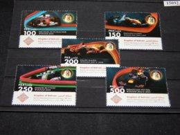 Bahrain - 2014 Car Racing MNH__(TH-15092) - Bahrain (1965-...)