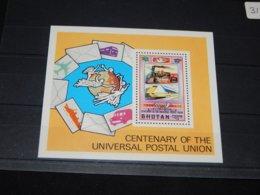 Bhutan - 1974 Universal Postal Union Block MNH__(TH-3133) - Bhutan