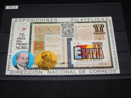 Bolivia - 1978 Anniversaries And Events Block (1) MNH__(TH-13172) - Bolivia