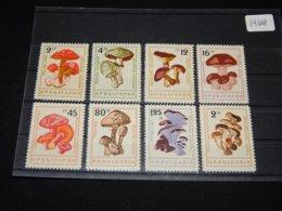 Bulgaria - 1961 Mushrooms I MNH__(TH-1468) - Bulgarie