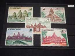 Cambodia - 1966 Khmer Temple Of Angkor MNH__(TH-18365) - Cambodia