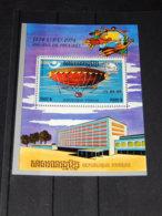 Cambodia - 1974 Universal Postal Union Block (1) MNH__(TH-17114) - Cambodia