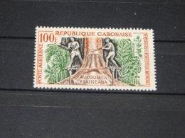 Gabon - 1960 World Forestry Congress MNH__(TH-2780) - Gabon (1960-...)