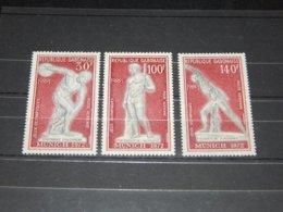 Gabon - 1972 Munich MNH__(TH-10474) - Gabun (1960-...)