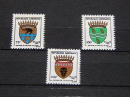 Gabon - 1982 Coat Of Arms MNH__(TH-15858) - Gabun (1960-...)