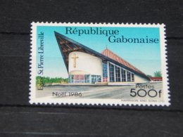 Gabon - 1986 Christmas MNH__(TH-18014) - Gabun (1960-...)