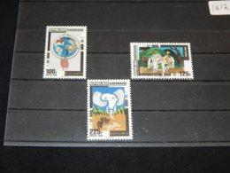 Gabon - 1996 Children's Drawings MNH__(TH-1612) - Gabon (1960-...)