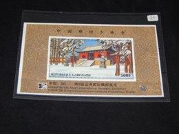 Gabon - 1996 CHINA '96 Block MNH__(TH-135) - Gabun (1960-...)