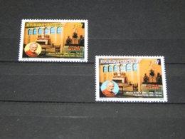Gabon - 1996 St. Pius X MNH__(TH-17821) - Gabon