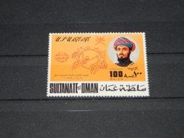 Oman - 1974 Universal Postal Union MNH__(TH-77) - Oman