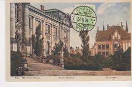 Old Pc Latvia Riga Art Museum - Lettonie