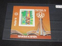 Senegal - 1976 Montreal (III) Block (5) MNH__(TH-5676) - Sénégal (1960-...)