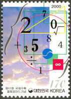 International Mathematics Olympiad - South Korea 2000, Mi. # 2104 ** MNH - Maths, Mathematics - Sciences