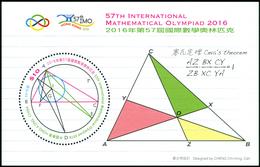 International Mathematics Olympiad - Hong Kong 2016  Mi. # 2045 Bl. 309) ** MNH - Maths, Ceva's Theorem - Sciences