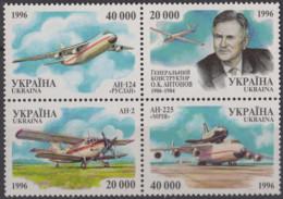 UKRAINE - 90e Anniversaire De La Naissance D'O.K. Antonov - Ukraine