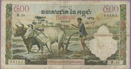 BILLET DE 500 CINQ CENTS RIELS 1958-1970 - BANQUE NATIONALE DU CAMBODGE - Cambodia