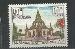 "Laos YT 113 "" Hophabang "" 1965 Neuf** - Laos"