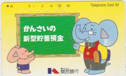 CARTOON - JAPAN-167 - ELEPHANT - BD