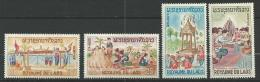 "Laos YT 134 à 137 "" Folklore "" 1966 Neuf** - Laos"