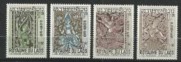 """Laos YT 149 à 152 """" Art Et Décoration """" 1967 Neuf** - Laos"""