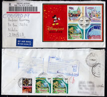 Cc0028 HONG KONG 2003, SG MS1154 Disneyland On Registered Cover To ZAMBIA - Covers & Documents