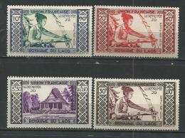 "Laos Aerien YT 1 à 4 (PA) "" Tisserand "" 1952 Neuf** - Laos"