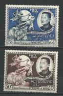 """Laos Aerien YT 5 & 6 """" Admission à L'UPU """" 1952 Neuf** - Laos"""