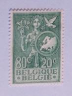 BELGIQUE   1953  LOT# 64 - Belgique