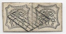 Roman States Scott # 9 Used Pair Baj.8, 1852 - Papal States