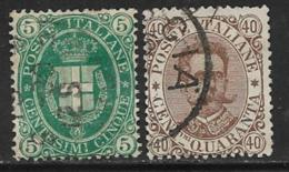 Italy, Scott # 52-3 Used Arms, Humbert 1, 1889 - Used
