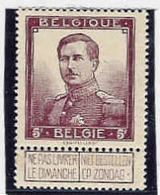 1912  -  T* 122  5Fr Grand Format - 1912 Pellens