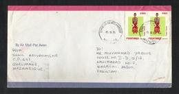 Mozambique Air Mail Postal Used Cover Mocambique To Pakistan Women Traditional Costumes - Mozambique