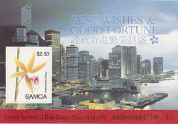 Samoa SG 1006 1997 Hong Kong Return To China  MS - Samoa