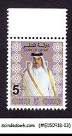 QATAR - 2016 KING SHAIKH TAMIM HAMAD AL-THANI / DEFINITIVE - 1V MNH - Qatar