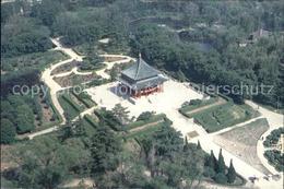 72535042 Xian China The Xingquing Palace Park Air View Xian - Chile