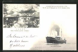 AK Nikko, The Yomei Gate & Passagierschiff S.S. Sado-Maru - Ohne Zuordnung