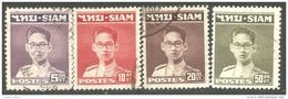 858 Thailande Siam 1947 2s Brun Orange Roi King Bhumibol Adukyadej (THA-84) - Siam
