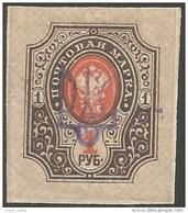 900 Ukraine Surcharge 1R 1917 MNH ** Neuf SC (UKR-7) - Ukraine