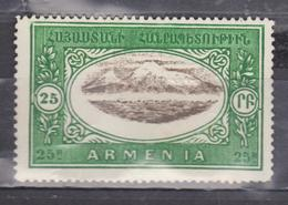 ARMENIA MOUNTAINS 25 FL. DARK GREEN ERROR DISPLACED UP MNG - Geography