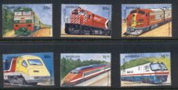 Barbuda 1995 Trains MUH - Antigua And Barbuda (1981-...)