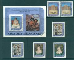 Grenada Grenadines 1982 Diana Baby Opt + MS MUH Lot30240 - Grenada (1974-...)