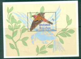 Grenada Grenadines 1993 Songbirds Of Grenada, Gosbeak MS MUH - Grenada (1974-...)
