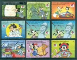 Grenada Grenadines 1994 Disney,Philakorea Asst 9 FU Lot80075 - Grenada (1974-...)