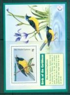 Grenada Grenadines 1995 Birds, Singapore '95 MS MUH - Grenada (1974-...)