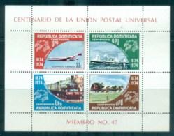 Dominican Republic 1974 Centenary Of UPU MS MUH Lot76375 - Repubblica Domenicana