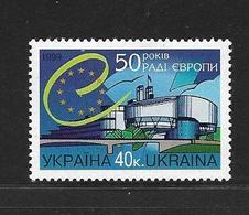 UKRAINE 1999 CONSEIL DE L'EUROPE  YVERT N°367  NEUF MNH** - Ukraine