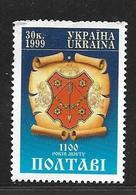 UKRAINE 1999 POLTAVA  YVERT N°370E  NEUF MNH** - Ukraine